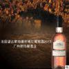 法国望达歌海娜玫瑰红葡萄酒2013 T-0220001 葡萄酒批发