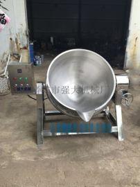 电加热夹层锅 可倾式夹层锅 出料方便不锈钢锅