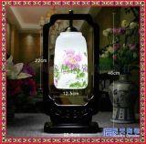 景德镇卧室床头現代创意中式仿复古结婚薄胎灯陶瓷台燈具