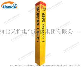 玻璃钢标志桩   塑钢标志桩(pvc标志桩)