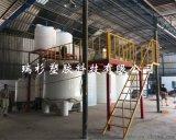 四川瑞杉科技提供10吨混凝土外加剂生产设备