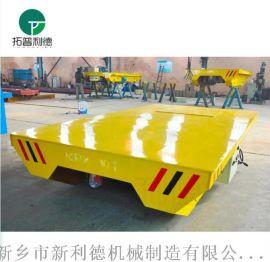 实力定制弧形轨道运行车蓄电池式过跨车简介