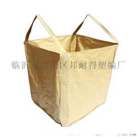 吨袋集装袋全新PP聚丙烯86*86*100吊装袋