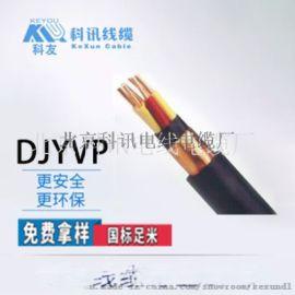 DJYVP-16*2*1.5平方多芯计算机线缆