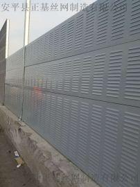 天津高速公路声屏障 高铁声屏障 地铁声屏障