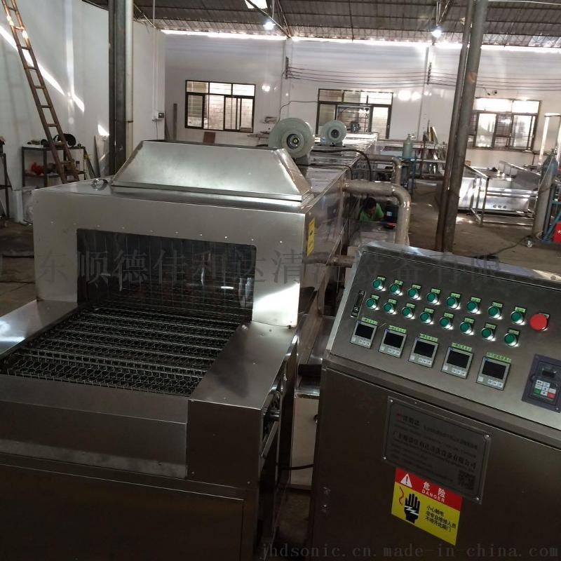 佛山不锈钢厨具冲压件除油污清洗机 厂家直销自动喷淋除油清洗烘干线