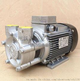 模温机高温马达YS-30A泵 高温热油泵