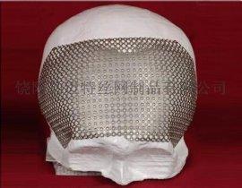 钛板网、医用骨骼加固钛金属网