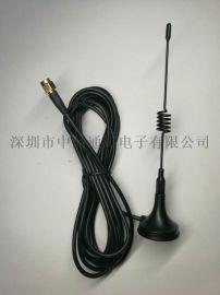 315/433/2.4G/4G模块天线无线数传天线