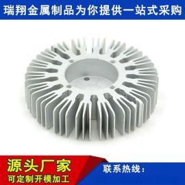 太阳花型材散热器路灯led灯工矿灯铝合金散热器