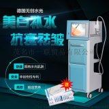 无创水光针仪器美容院专用导入水氧注氧皮肤管理