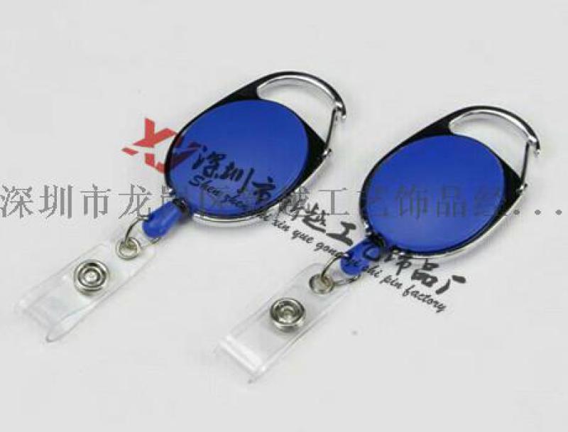 新越饰品汽车钥匙防盗扣,龙岗新越工艺饰品,汽车钥匙伸缩扣