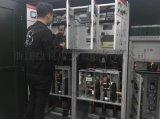HXGN15-12型环网开关设备(配网自动化DTU)