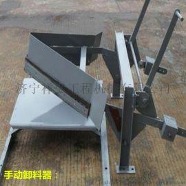 皮带机散装物料分料装置电液犁式卸料器