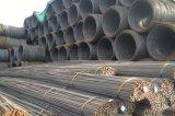 供应承螺纹钢、三级抗震螺纹钢、河钢一级代理