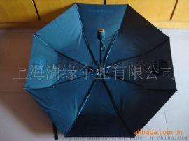 全自動雨傘、全自動三折傘自動折疊晴雨傘定制工廠