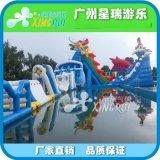 龙头滑梯大型移动水上乐园玩具闯关滑梯儿童充气游乐设备支架水池