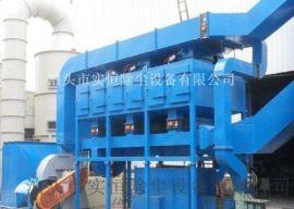 河北沧州专注生产催化燃烧设备厂家实恒除尘