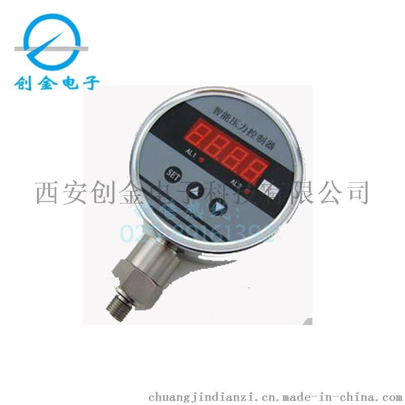 智能型数显压力开关控制恒压供水定量定压电子压力开关厂家