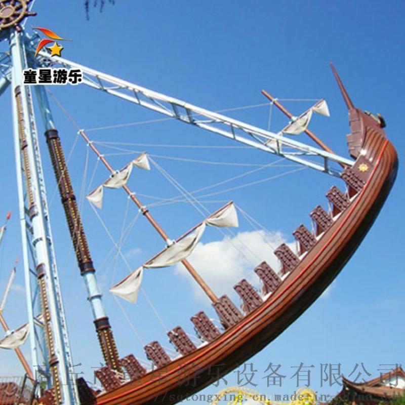 移动大型游乐设备海盗船童星游乐设备厂家欢迎订购
