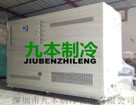 供应电镀氧化冷却机—(水循环冷却机)