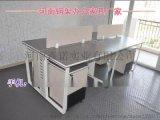 郑州屏风办公桌定做去哪_现代隔断桌购买