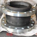 呼伦贝尔KXT型橡胶挠性接头耐高温耐酸碱耐高压