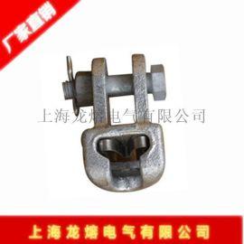 现货  热镀锌铁件线路连接WS-7   双联碗头挂板铸造锻压件