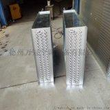 中央空調新風機組表冷器,銅管換熱器,表面式冷卻器