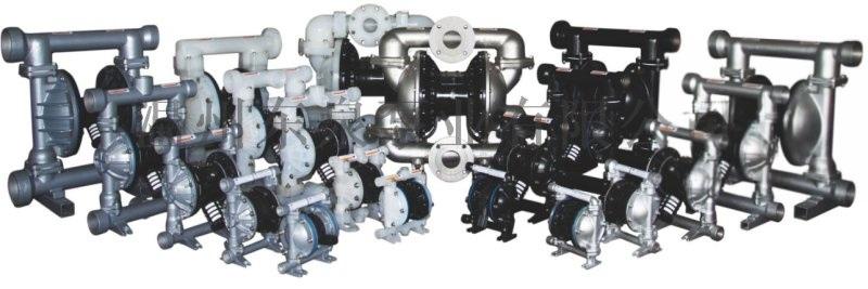 QBY气动隔膜泵 不锈钢 铝合金 铸铁 塑料