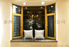 别墅常用铝包木门窗开启方式平开窗内开内倒窗