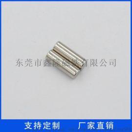 钕铁硼圆形强力磁铁**磁铁强磁圆柱形磁铁吸铁石