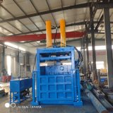 景德鎮垃圾廢品液壓打包機 20噸立式打包機圖片