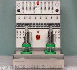 4联500mL平行生物反应器