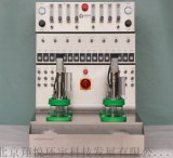 4聯500mL平行生物反應器