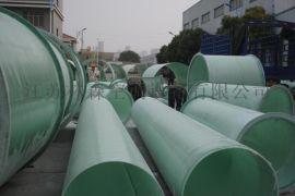 林之森玻璃钢缠绕管道厂家 排水管 夹砂管