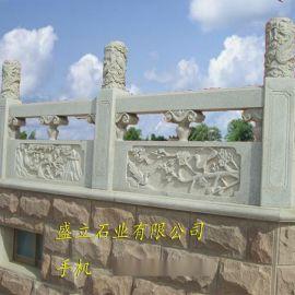 石雕栏杆厂家 青白石栏杆 花岗岩栏板 石雕围栏