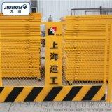 基坑护栏厂家、临边护栏、工地隔离护栏