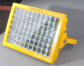烤漆房100WLED防爆照明灯,大功率照明防爆灯