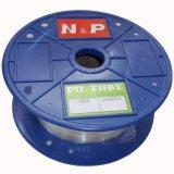 新同力气管 1/8外径 TPU材质 英制气管