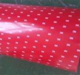 上海3M雙面膠、強力密封雙面膠、耐高溫雙面膠