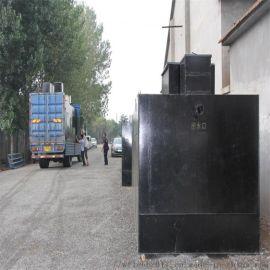 山东生产加工一体化,肉联厂废水处理设备