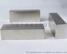 宁波合盛集团-合盛磁业N35烧结钕铁硼磁钢