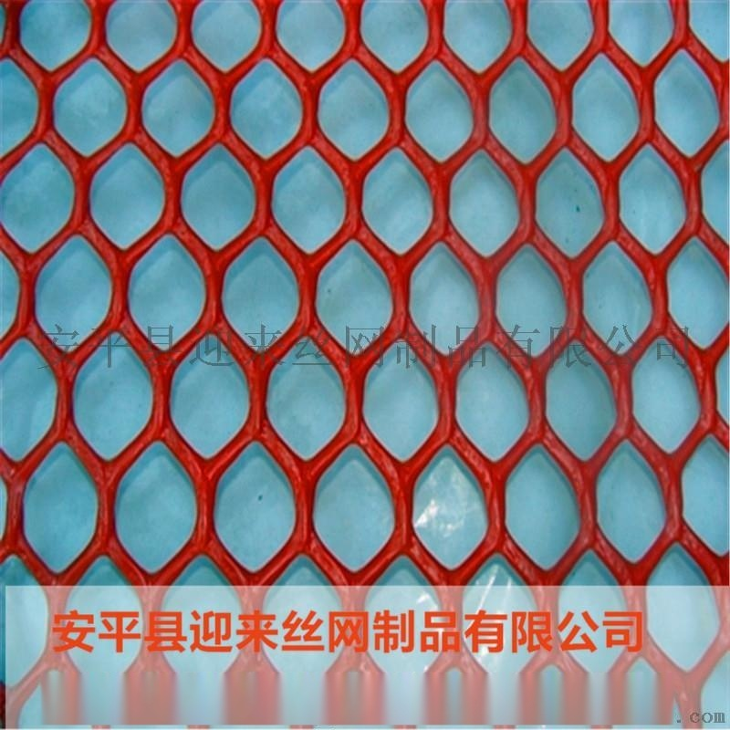 养殖塑料网 塑料围栏 包塑塑料网