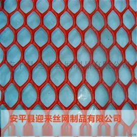 養殖塑料網 塑料圍欄 包塑塑料網
