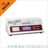 MXD-02塑料薄膜和薄片摩擦系数测定仪