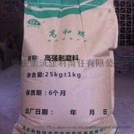 南充供应高强无收缩灌浆料 压浆料 水泥锚固剂