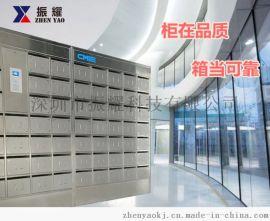 储物文件柜收纳文件、智能文件交换柜