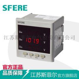 PZ194U-2X4智能数显三相交流电压表电子电工仪表