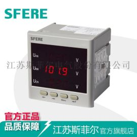 PZ194U-2X4智能数显三相交流电压表金祥彩票app下载电工仪表